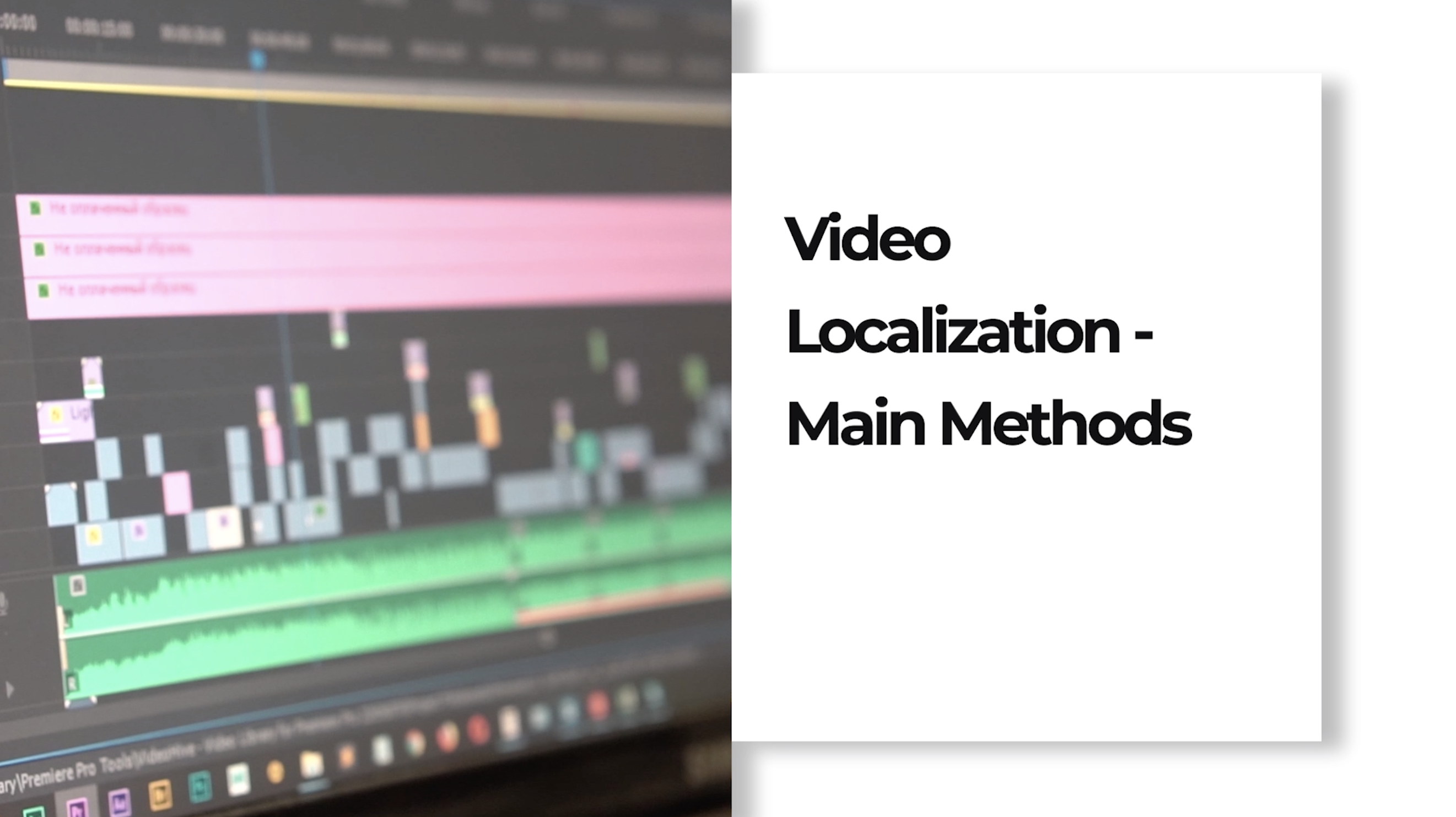 Video Localization: The importance of On-Screen Text