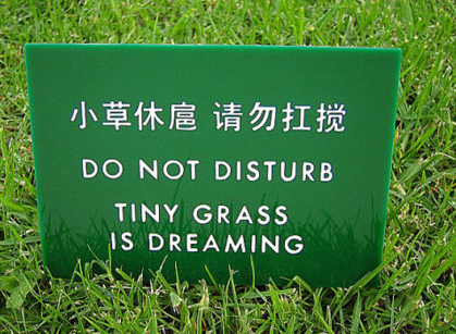 Legend translation errors: how to avoid them?